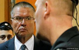 Улюкаев уволен указом Путина