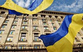СБ Украины показала видео