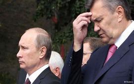Бенефис Виктора Януковича
