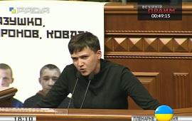 vne_strok_zakon_savchenko