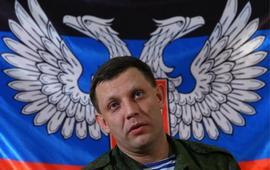 Донбасс ставит