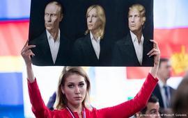Путинская пресс-конференция