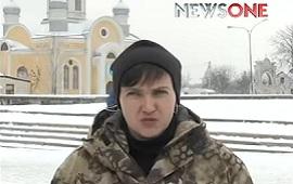 Савченко заявила