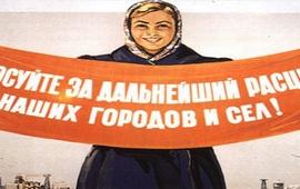 Как в России упраздняют местное самоуправление