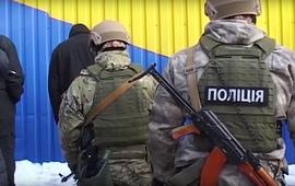 Киевская бойня