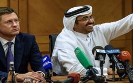 Катар заинтересован «Роснефтью»