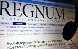 Власти Беларуси проспали