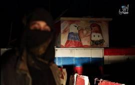 ИГ захватило российскую военную базу