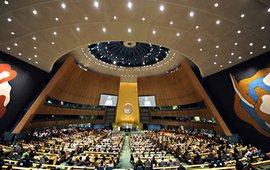 Резолюция ООН с требованием о перемирии