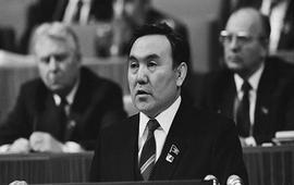 Рождение Казахстана Назарбаева