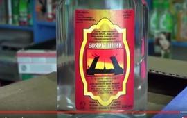 В Иркутске от «Боярышника» погибло
