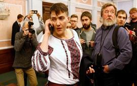 Общественная платформа Надежда Савченко