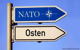 Конфронтация РФ - НАТО главная угроза