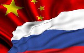 РФ и Китай наложили вето на резолюцию СБ ООН