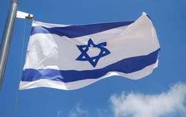 ООН готовит резолюцию по Израилю
