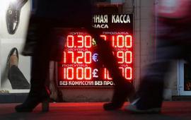 Влияние последних событий на рубль