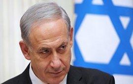 Нетаньяху отменил