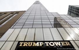 Trump Organization отказалась от проектов