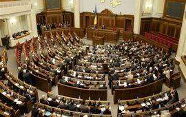 Рада запретила ввоз российских книг