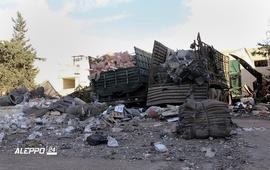 Расследование нападения на гуманитарный конвой