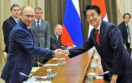 Визит Путина в Японию и мир «по Трампу»