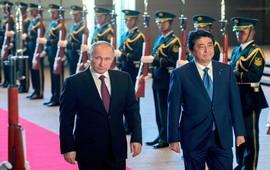 """Путин: необходимо перестать """"играть"""" с Японией"""