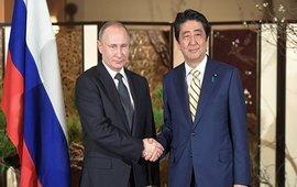 Путин и Абэ договорились
