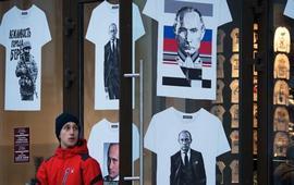 Политический нарциссизм в России