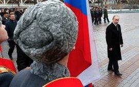 Отношение к Путину ухудшается