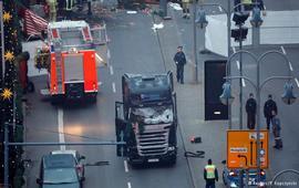 Террористам нужна антиисламская Европа