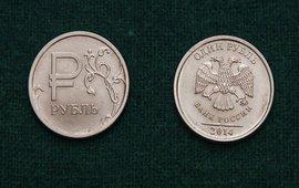 Нефть и рубль на фоне договоренности ОПЕК
