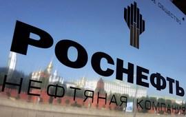 Акции «Роснефти» проданы дешевле