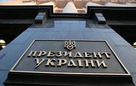 Киев вразвес и на вынос