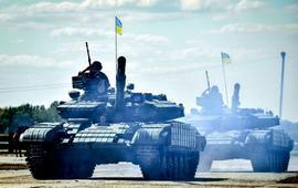 Киев собирался