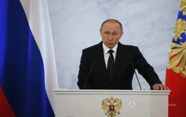 Новый курс Путина
