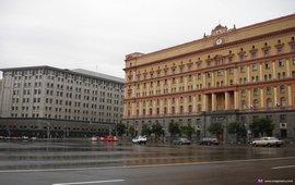 ФСБ предотвратила серию терактов