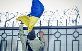 На Украине вынесены