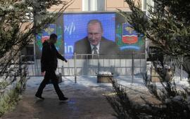 Три года тюрьмы за критику Путина