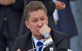 Анкара национализировала «Газпром»