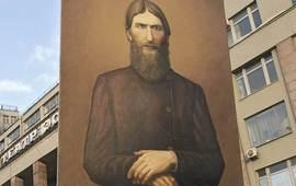 Григорий Распутин - тайны