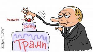 Кремль празднует победу
