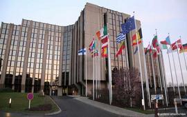 Европейская счетная палата