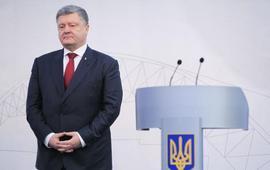 Киев угрожает