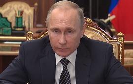Путин заявил о сокращении