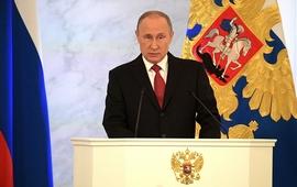 Путин на чемоданах