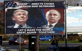 Трамп умный и сознательный - Путин