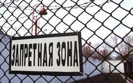 Донбасс за колючей проволокой