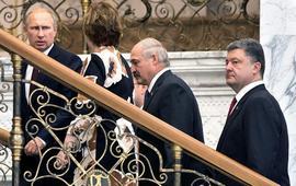 Россия-Украина-2016