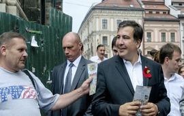 Саакашвили объявил