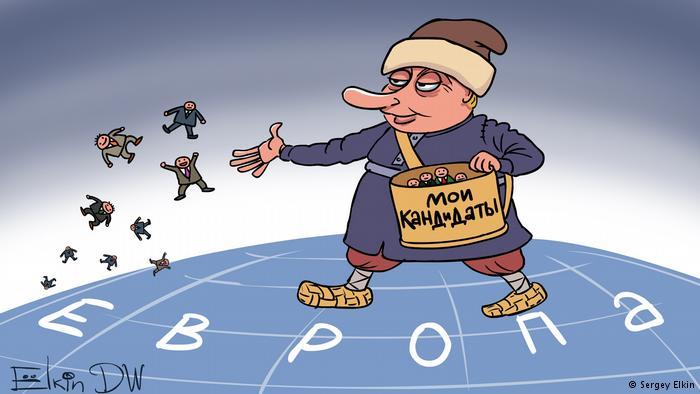 Усепшная посевная Владимира Путина